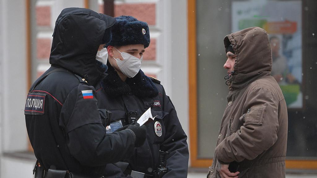 Штрафы за нарушение самоизоляции 2020 в Москве