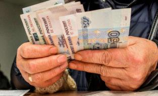 Когда будут выплачивать пенсии за июнь 2020 года в связи с коронавирусом