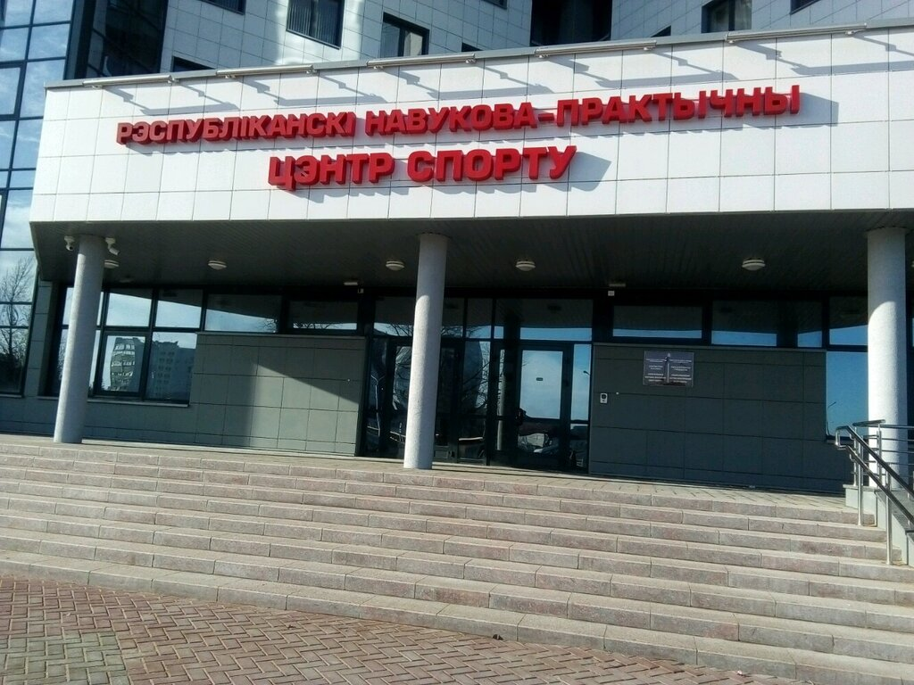 Где и как сдать анализ на коронавирус в Минске