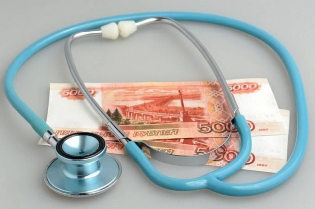 Компенсация врачам заболевшим коронавирусом в России