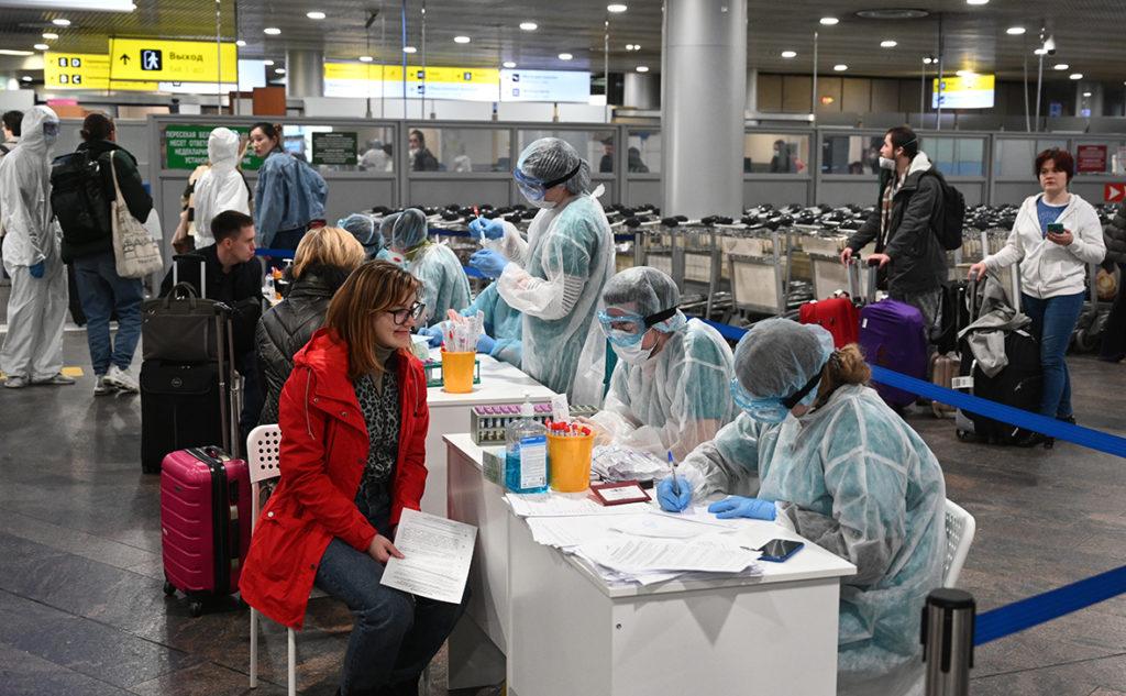 Бесплатный анализ на коронавирус в Краснодаре