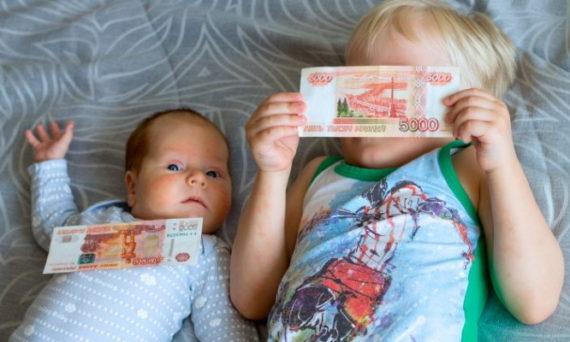 Будет ли выплата 10000 рублей в сентябре на детей до 16 лет в 2020 году из-за коронавируса