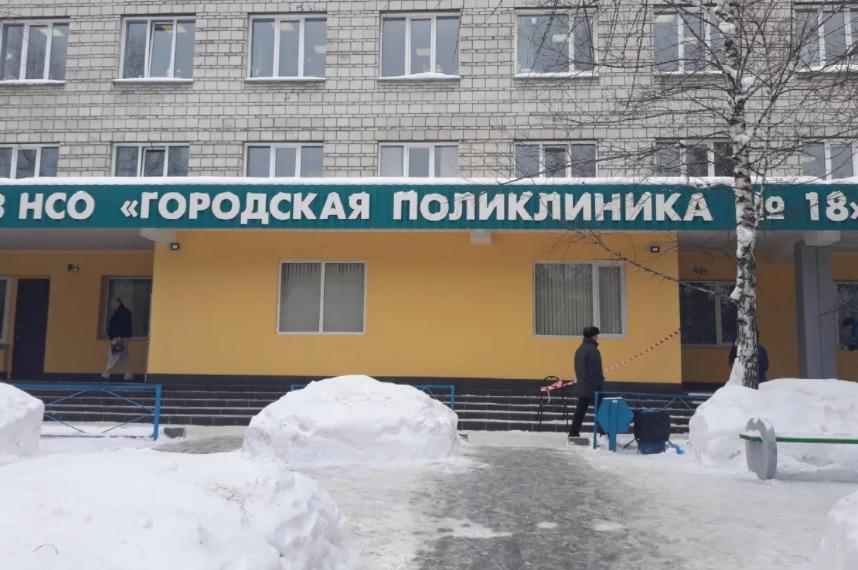 Где сделать тест на коронавирус в Новосибирске