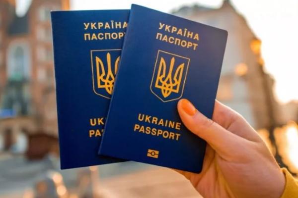 ukrainskij zagranpasort