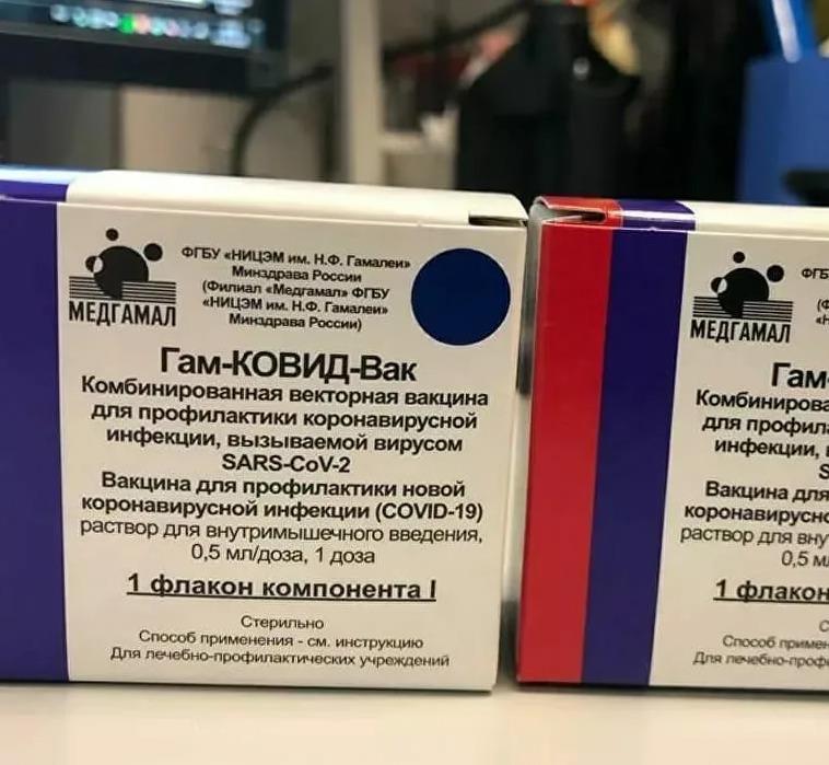 Последние новости о вакцине от коронавируса «Гам-ковид-вак»
