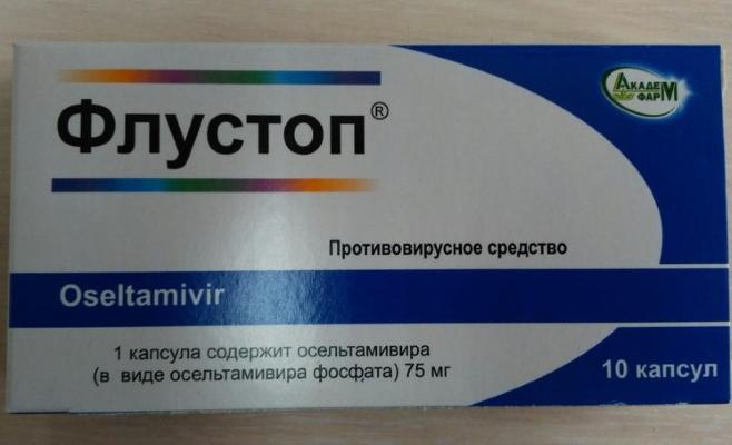Эффективность препарата Номидез при коронавирусе
