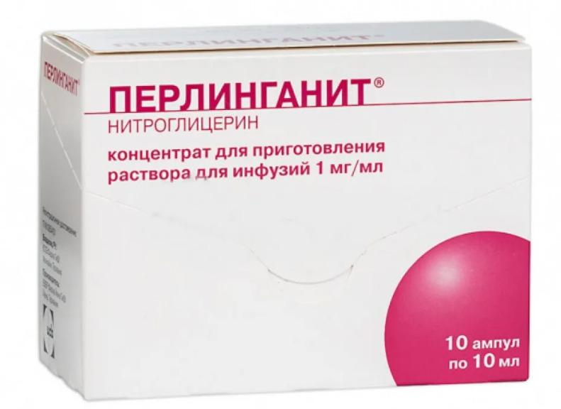 Перлинганит
