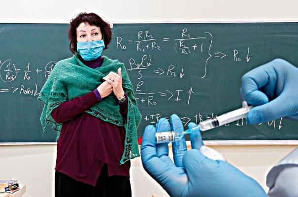 Как избежать вакцинации от COVID-19 в России