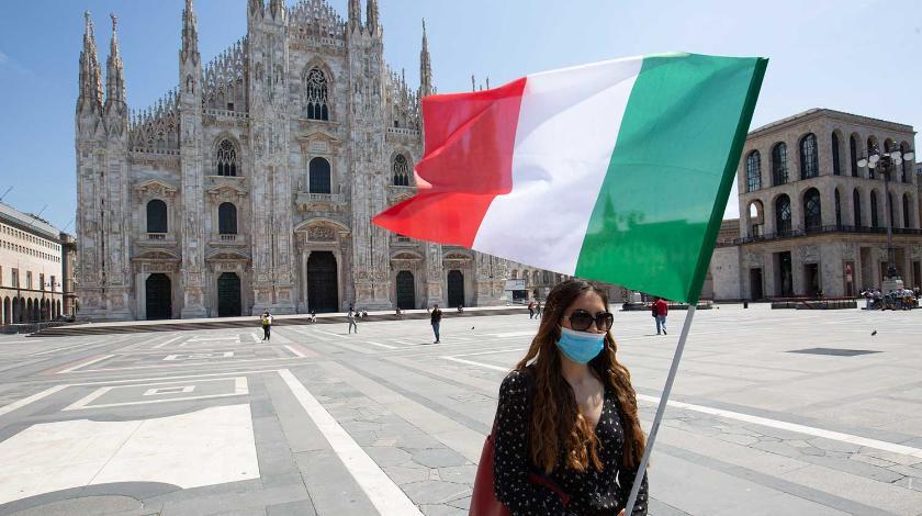 Когда откроют Италию