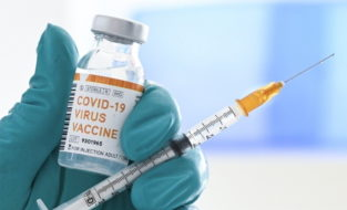 вакцина от ковид
